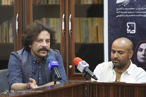 سعید چنگیزیان بازیگر نقش ستار و حسام منظور بازیگر نقش چاووش در نشست خبری سریال برادرجان