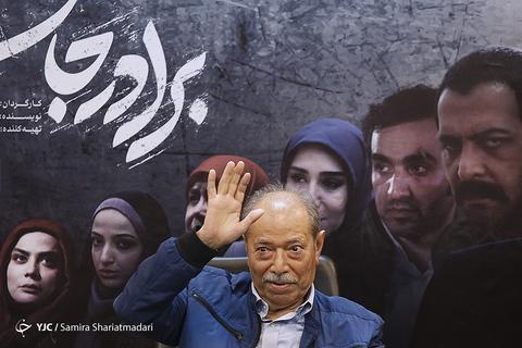 علی نصریان بازیگر پیشکسوت سینما و تلویزیون در حاشیه نشست خبری سریال برادرجان