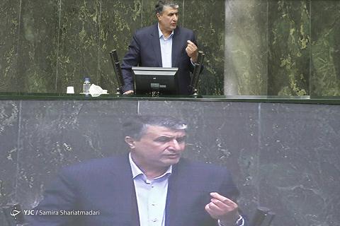 صحن علنی مجلس/ ۱۹ خرداد ۹۸