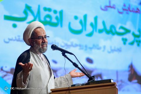 حجت الاسلام حیدر مصلحی مشاور فرمانده کل سپاه