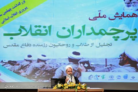 آیت الله علیرضا اعرافی مدیر حوزههای علمیه کشور