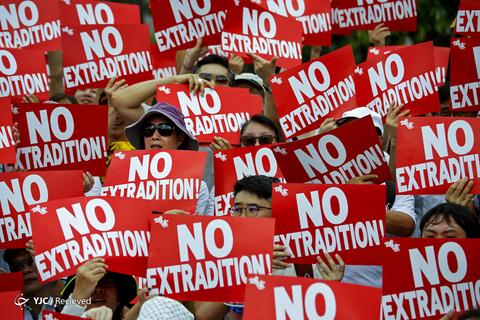 نه به قانون استرداد