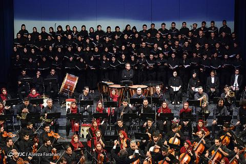 کنسرت ارکستر سمفونیک تهران