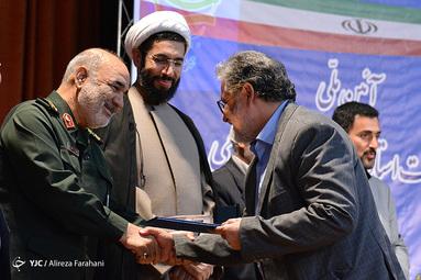 آیین تجلیل از استاد تراز انقلاب اسلامی