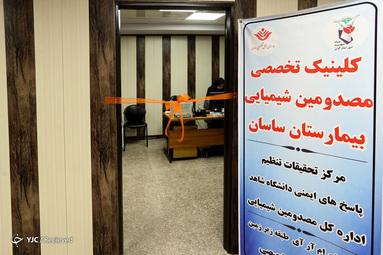 افتتاح کلینیک جانبازان شیمیایی - 4