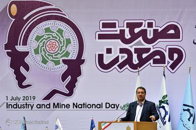 همایش روز ملی صنعت و معدن