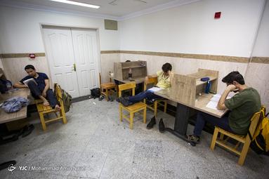 تب کنکور در کتابخانه های همدان