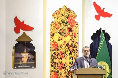 چهارمین دوره جایزه جهانی گوهرشاد، بزرگداشت بانوان فرهیخته و نیکوکار