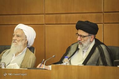 نشست مشترک هیات رئیسه مجلس خبرگان رهبری با کمیسیونهای داخلی