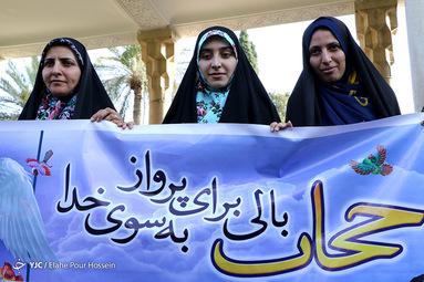 اجتماع بزرگ مدافعان حریم خانواده در شیراز
