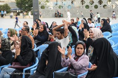 جشن پیوند هستی در میدان امام حسین (ع)