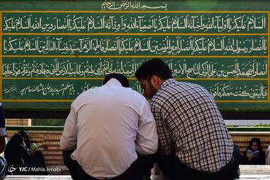 مراسم پرفیض دعای عرفه در جوار گلزار شهدا و کوه صاحب الزمان کرمان