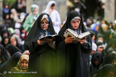 دعای پر فیض عرفه در همدان