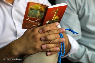 دعای پر فیض عرفه در ابهر