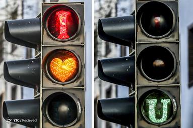 چراغ راهنما با سمبل های «دوستت دارم» در شهر دورتموند آلمان