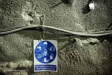 معدن سرب و روی انگوران زنجان