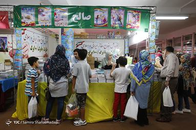 هفتمین دوره نمایشگاه نوشت افزار ایرانی