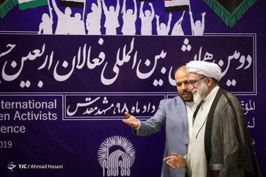 دومین همایش بین المللی «فعالان اربعین حسینی» در مشهد مقدس