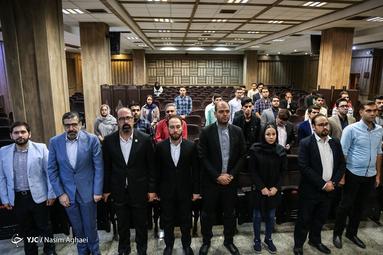 کنگره حزب ندای ایرانیان