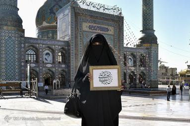 دلهای علوی در عید غدیر