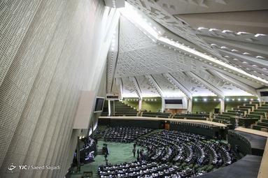 صحن علنی مجلس / ۳ شهریور ۹۸