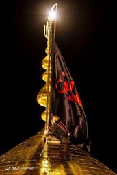 حال و هوای کربلا و تعویض پرچم گنبد حرم مطهر امام حسین(ع) در شب اول محرم ۱۴۴۱