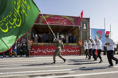 مراسم رژه نیروهای مسلح در چهارمحال و بختیاری