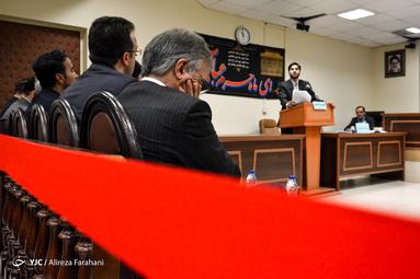 اولین جلسه دادگاه گروه عظام