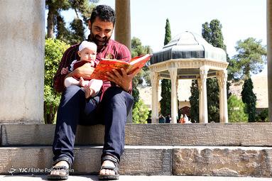 تفأل به حافظ شیرازی خوشا شیراز و وضع بیمثالش خداوندا نگه دار از زوالش