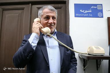 افتتاح خانه موزه مینایی