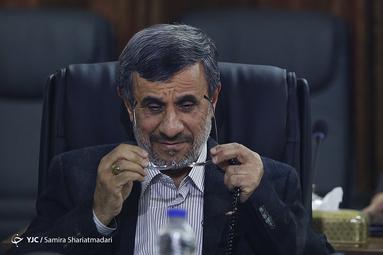 جلسه مجمع تشخیص مصلحت ۱۷ مهر ۹۸