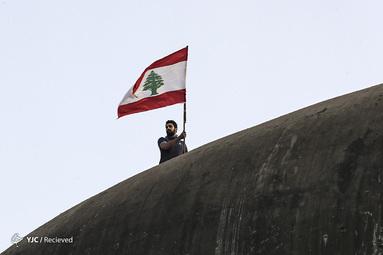 تظاهرات در لبنان