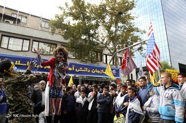 مراسم یومالله ۱۳ آبان در تهران