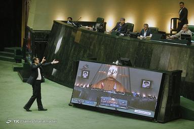 صحن علنی مجلس /14 آبان 98