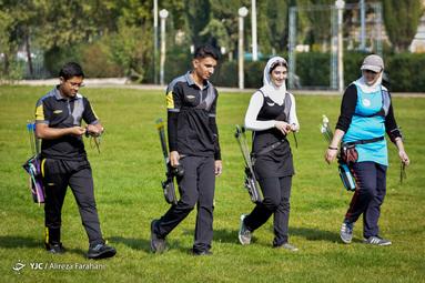اردوی تیم ملی نوجوانان تیراندازی با کمان