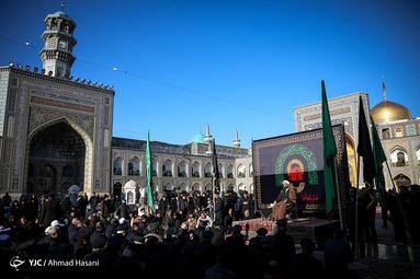 عزاداری خادمین حرم امام رضا (ع) در روز شهادت امام عسکری