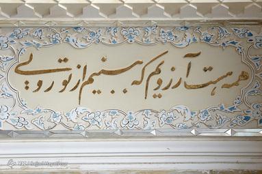 سالروز آغاز امامت حضرت ولیعصر (عج)
