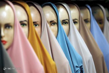نمایشگاه حجاب در جاکارتا ، اندونزی