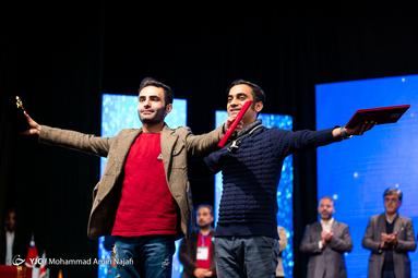 اختتامیه بیست و ششمین جشنواره بین المللی تئاتر کودک و نوجوان