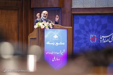 علی عسکری رئیس رسانه ملی