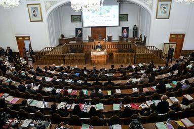 هفتمین همایش تاریخ مجلس