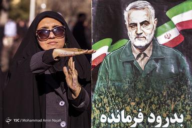 تجمع عظیم مردم همدان در سوگ شهادت سردار سپهبد قاسم سلیمانی