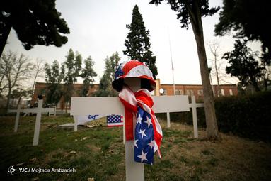 گورستان سربازان آمریکایی در سفارت سابق آمریکا