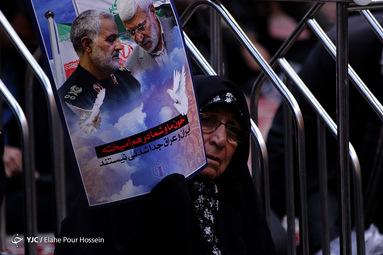 گرامیداشت قربانیان سانحه هوایی در شیراز