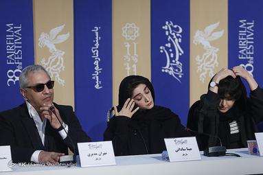نشست خبری فیلم سینمایی «درخت گردو» در روز چهارم سیوهشتمین جشنواره فیلم فجر