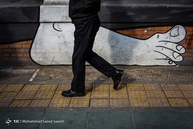 زندگی روزمره مردم و محیط پیرامونی در پایتخت ایران، تهران