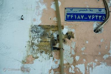 زخمی کهنه بر دیوارهای شهر