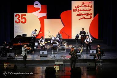 سیو پنجمین جشنواره موسیقی فجر/ تالار وحدت