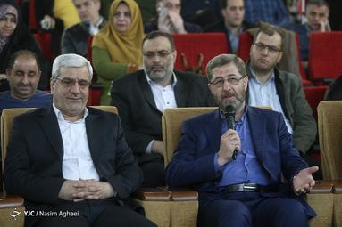افتتاح رادیو انتخابات