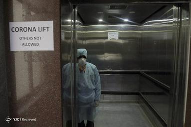 بیمارستان گاندی حیدرآباد هند